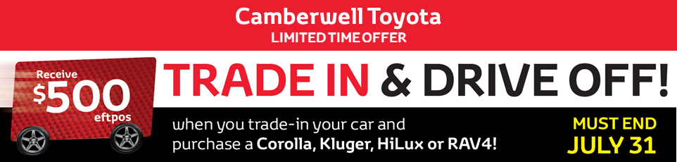 Trade In & Drive Off